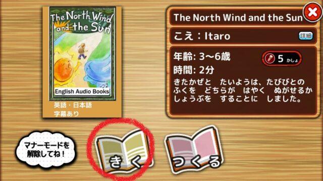 北風と太陽05