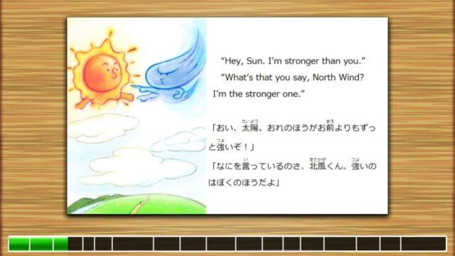 北風と太陽06