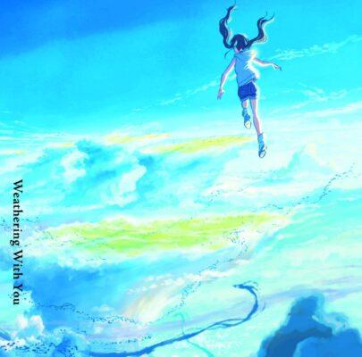 「天気の子」サウンドトラックCD